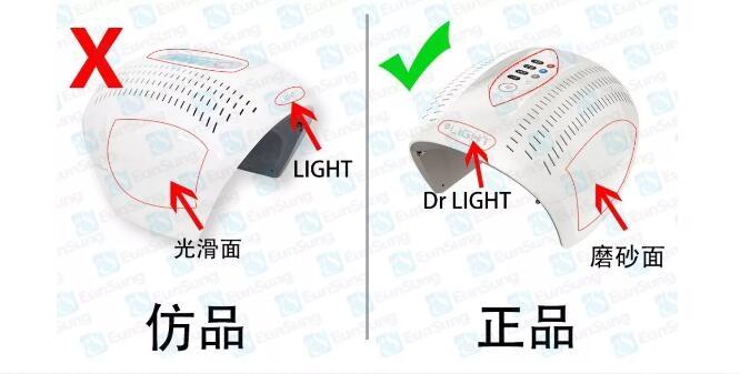 LED光动力正防仪器