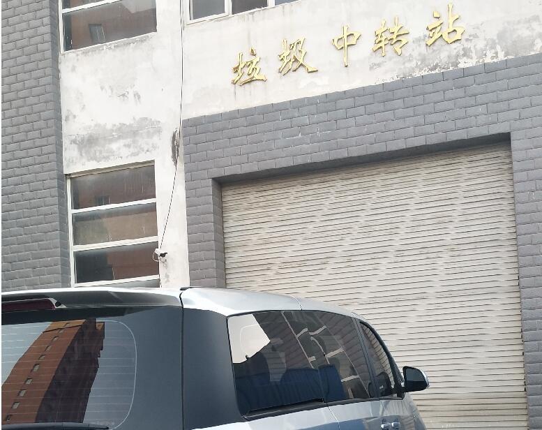 餐厨垃圾生物处理机有望入驻泗水镇垃圾中转站