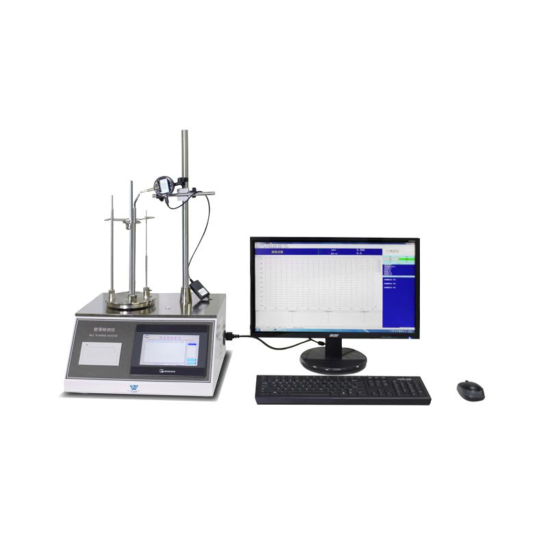 ZPY-G玻璃瓶垂直轴偏差测量仪