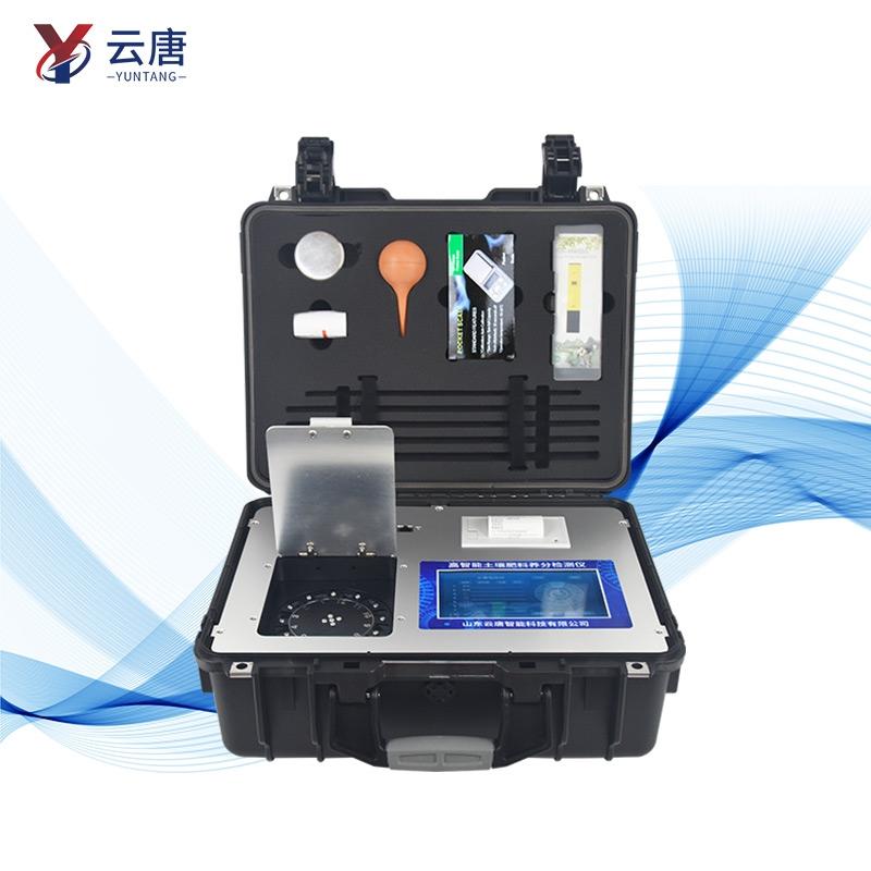 高精度土壤养分检测仪器及检测方法