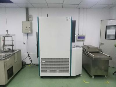 金斯瑞生物科技采購博醫康Pilot10-15Es凍干機 來源:www.boyikang.com