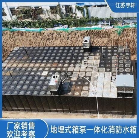 地埋式消防箱泵一体化泵站