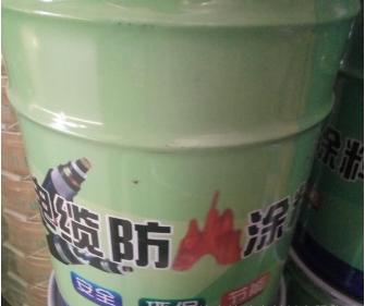耐高温防火泥