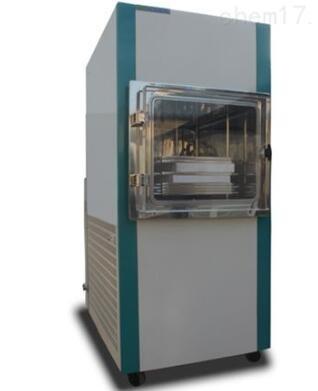 环保冻干机