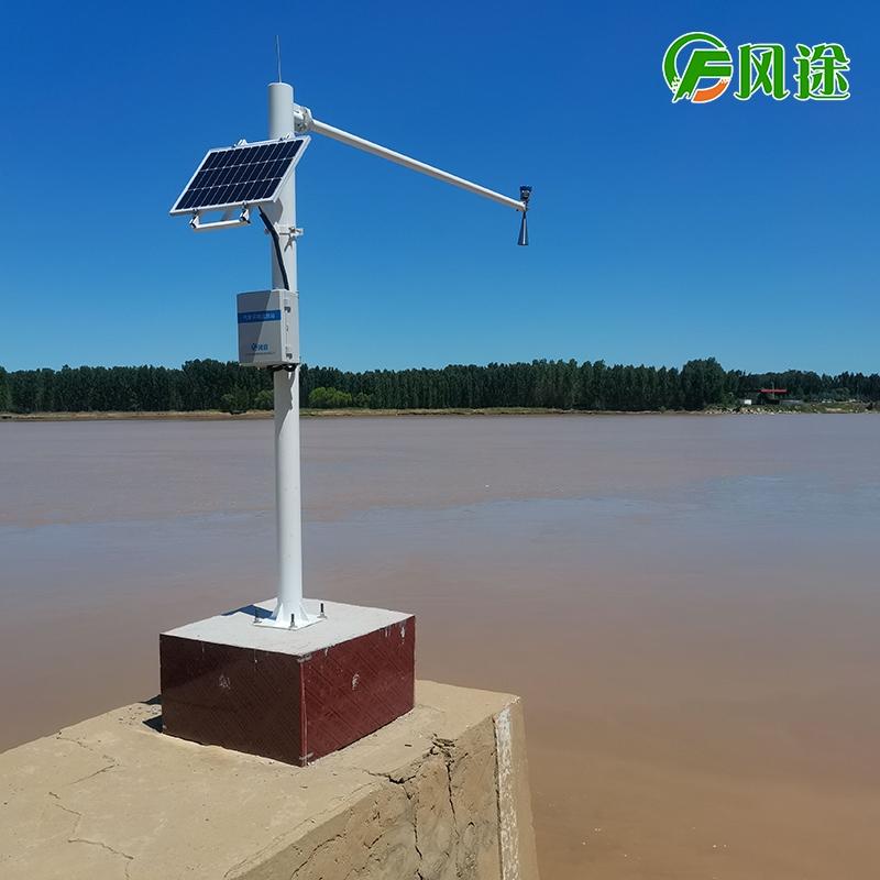 水利河道监测系统