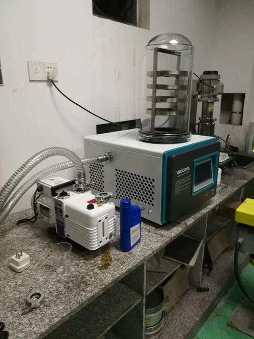 华侨大学采购博医康FD-1A-50+冻干机  来源:www.boyikang.com