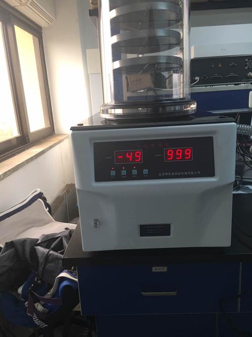 地质大学数理学院采购博医康FD-1A-50冻干机  来源:www.boyikang.com