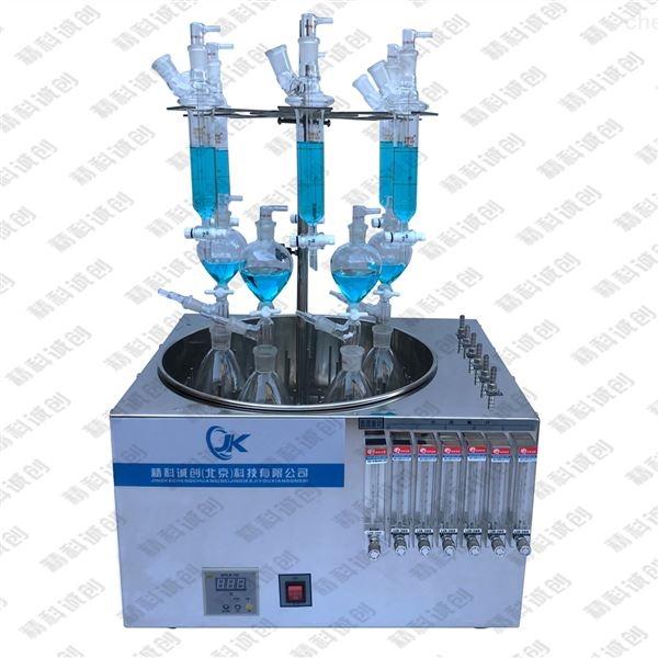 JKC-400水质硫化物酸化吹气仪