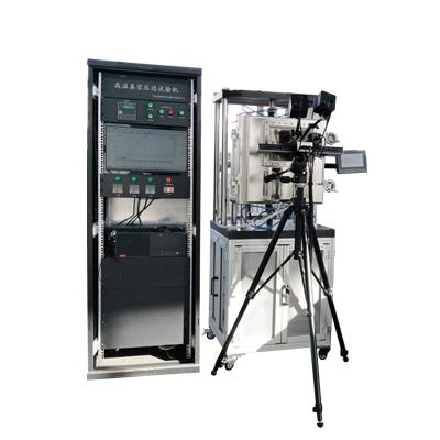 高低温万能试验机