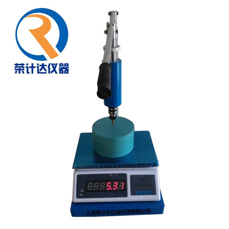 SJ10数显砂浆凝结时间测定仪3_副本_副本.jpg