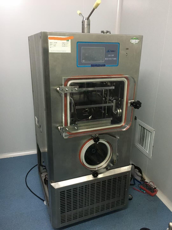 真空冷冻干燥机维修.jpg
