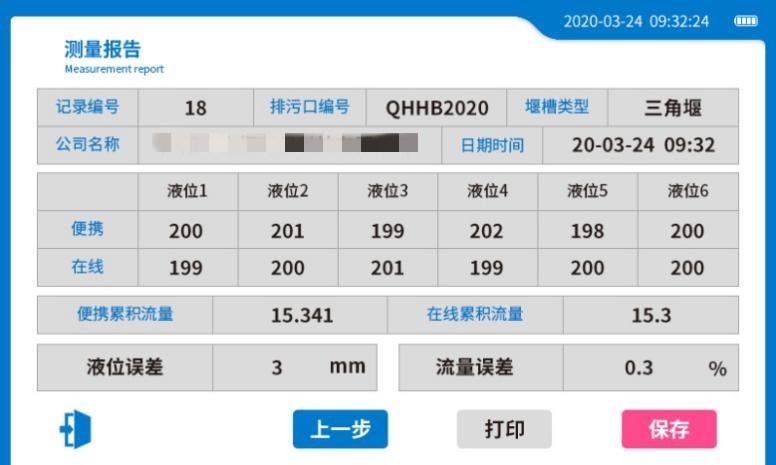 1-200519155602K3.jpg