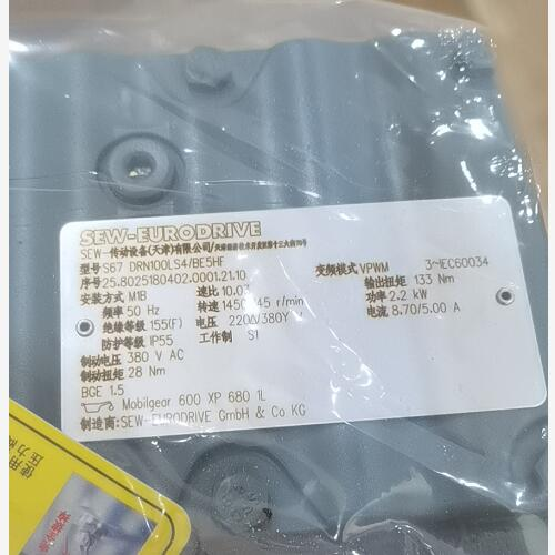 S67 DRN100LS4 BE5HF.jpg