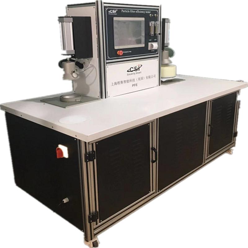 颗粒过滤测试仪EN版05.jpg