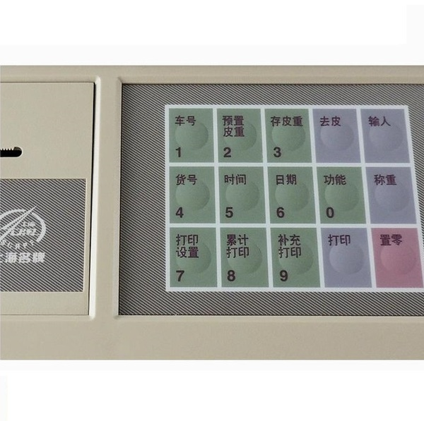电子地磅仪表打印机图片.jpg