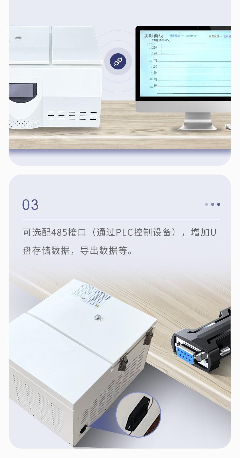 页面2_09-10.jpg