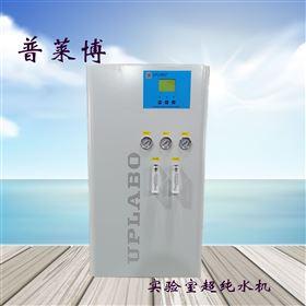 120LUPA加强型EDI超纯水机