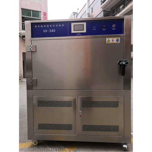 UV-340紫外线加速老化试验箱.jpg