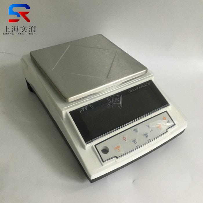 6kg/0.01g电子秤带动物动态称量功能