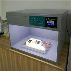 D65美式标准光源对色灯箱比色箱验色箱