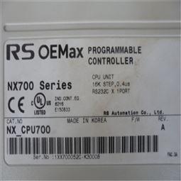 OEMAX可编程控制器