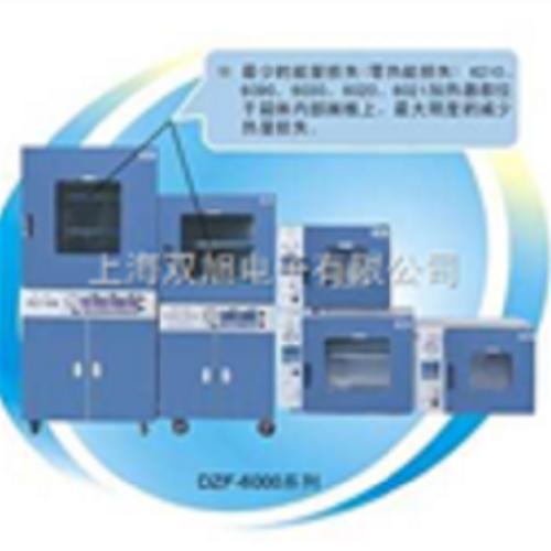 真空干燥箱DZF-6030B生物专用