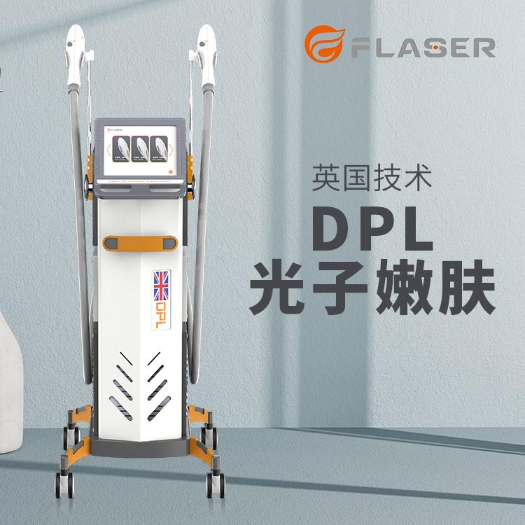 DPL光子嫩肤5.jpg