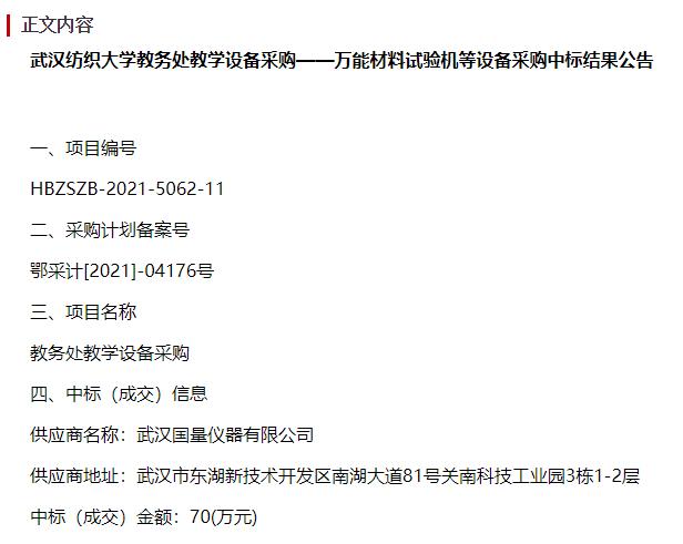 4fc5c0aabcaced4256369a1641618eea.jpg