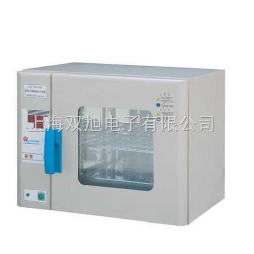 GR-70热空气消毒箱