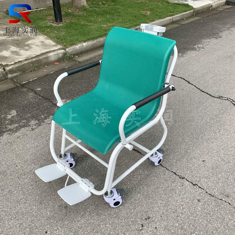 座椅秤 (19).jpg