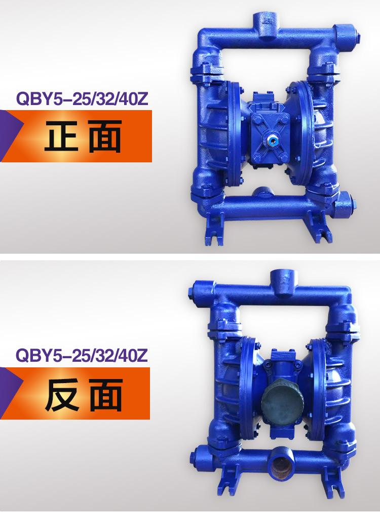 QBY5-40Z-0009.jpg