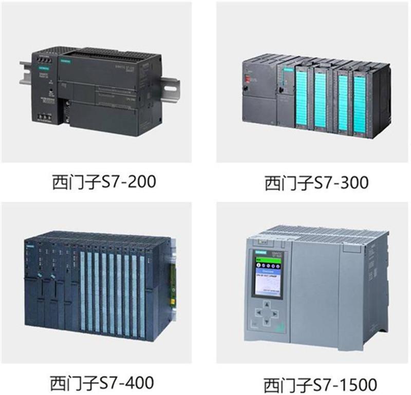 沈阳西门子PLC模块CPU代理商
