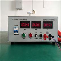 DZ-6030常规60A端子线束压降测试仪