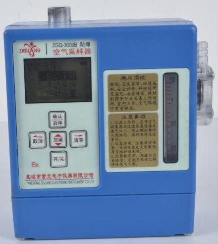 大气采样器ZGQ-3000(B).png