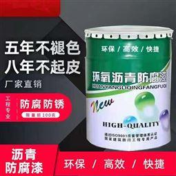 环氧煤沥青漆 环氧沥青防腐胶泥 价格