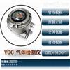 英思科VOC气体检测仪