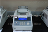 ABI9700美国进口pcr仪