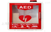 AED自动除颤仪壁挂式外箱(含报警)