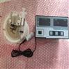 H162677-50氧含量检测仪