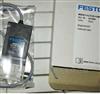 MFH-5-1/3德国费斯托FESTO电磁阀MFH-5-1/2代理商