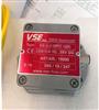 威仕流量计VS0.02GPO12V-10-28V DC现货