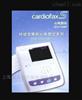 心电图机ECG-1250P