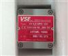 威仕VSE流量计高分辨率版本介绍