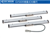 GIVI MISURE光栅尺|GVS600 T05/01/005/1/5
