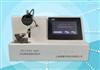 ZBC33001-JQD1牙钻颈部强度试验仪