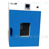 DHG-9075A立式小型300度烘干箱DAOHAN恒温鼓风干燥箱