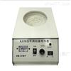 KDM型电子调温电热套