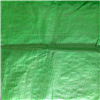 綠化苗木防寒布加工定制