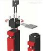 EUCHNER机械式开关SN03D12-502-M型尺寸规格