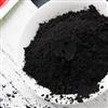 ASTM IRB9工业标准参比炭黑